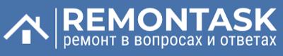 Remontask.ru - ремонт в вопросах и ответах